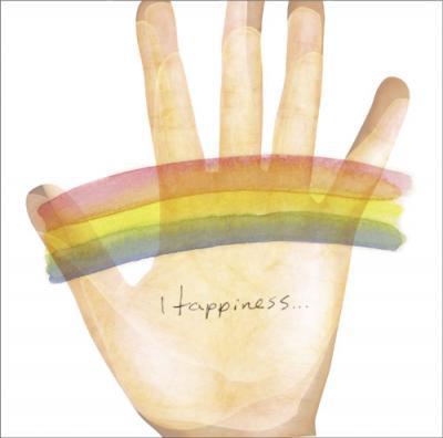 超大型新人!? 『ジープラス』 6/3(水) デビューミニアルバム「Happiness」リリース!