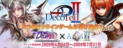 「アルテイル2」&「デコオンライン」夢のコラボレーションイベント!「デコテイル2」開催!