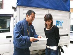 3周年記念キャンペーン!レンタカーより安い、運転手付きレンタル軽トラックが期間限定で1000円でご利用できます!