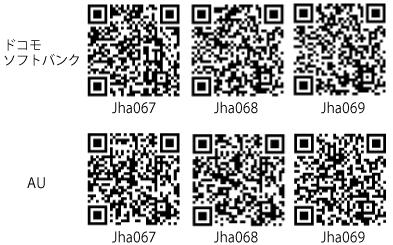 数教研の中学英語のネイティブ発音教材をmp3ファイルで無償公開