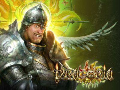 今年の冬はブラウザゲームが熱い!!MMORPG「フラゴリア(FRAGORIA)」 12月4日より3日間、 OQT(オープンクオリティテスト)実施!