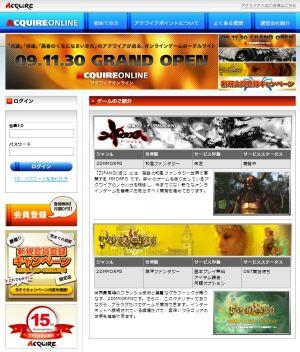 本日、オンラインゲームポータルサイト「アクワイアオンライン」正式オープン! サイトオープンと同時に無料会員登録開始!!