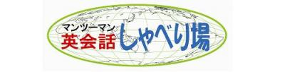 「お友達紹介で1000円キャッシュバックキャンペーン!!」