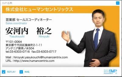 あっと、驚く動画名刺を4万円で制作 50%OFFキャンペーン(先着10組様限定)