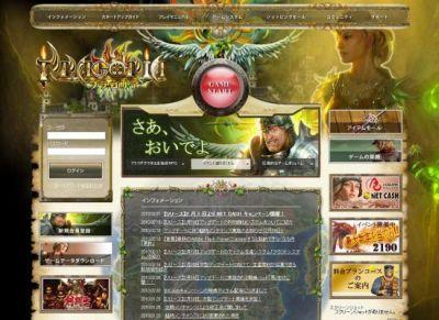 超進化系ブラウザゲーム『フラゴリア(FRAGORIA)』 本日2月19日、2010年最初の大型アップデート! 公式サイトも同時リニューアル!!