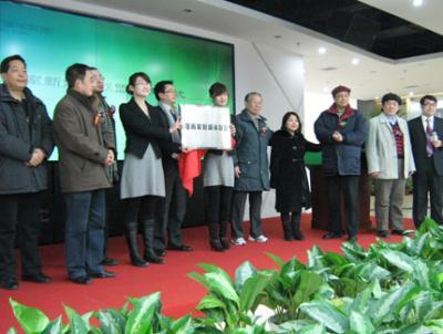 中国における電子書籍の発展・保護を目的とした<br />「漫画家新媒体連盟」の設立