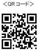 日本エンタープライズ、3キャリア向け公式占いサイト『0学占い★御射山』 新規オープン