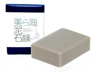 らしさ化粧品、沖縄産海泥「くちゃ」とシアバターを配合した美肌石鹸「沖縄美ら海泥石鹸」を発売