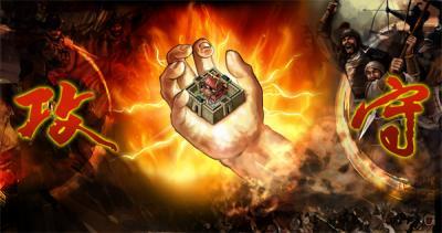 ブラウザゲーム「Web三国志 危機一髪」アップデート実施、城レベル4実装