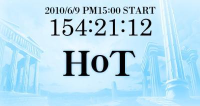 ロックワークスが送る新大型プロジェクト「HoT」が始動!