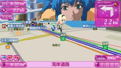 PSP(R) (PlayStation(R)Portable)専用ソフトウェア「MAPLUSポータブルナビ3」にて、 TVアニメ『マクロスF(フロンティア)』のきせかえデータを提供。