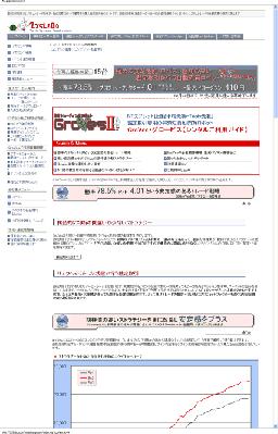システムトレードと自動売買の情報サイト【 225ラボ 】独自開発した個人向け裁定取引(NTトレード)の自動売買ロボットGroVes【グロービス】の利用受付を開始