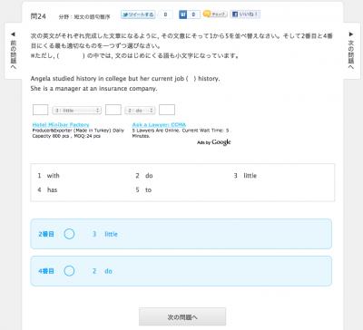 過去問題の学習サイト「カコモン」正式版をリリース?22資格・約10,000問の過去問題を無料で学習?