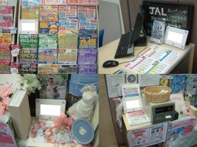 グッドプランニングと日本旅行、デジタルサイネージ活用メディアで地域活性化支援
