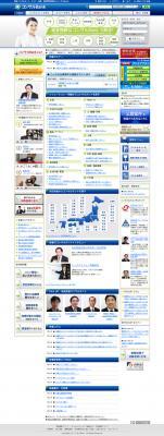 営業活動で苦戦する新人経営コンサルタントに!経営課題解決マッチングサイト『コンサルBank』に起業応援プラン登場