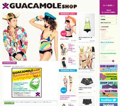 ECサイト構築のECBB株式会社、水着通販専門サイト「GUACAMOLE SHOP」へECBBオンラインショップ構築パッケージを導入。
