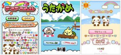 日本エンタープライズ、「ドコモマーケット」向けに Android向けデコメール配信サイト「デコデコメール」を提供開始