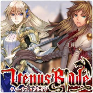 武器娘RPG「ヴィーナス†ブレイド」を提供開始