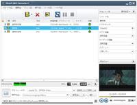Xilisoft CorporationはMKVファイルを様々な動画形式や音声形式に変換できる「MKV変換」を発表