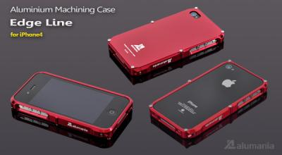iPhnoe4バックパネルを取りずしてバンパータイプとしても使用できる、最新型アルミ削り出しケース【EDGE LINE】<br />(エッジライン)シリーズを新発売