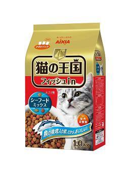 キャットウェットフードシェアNo1のアイシアから、<br />独自の製法でおいしさにこだわった新ブランド「猫の王国」新登場!