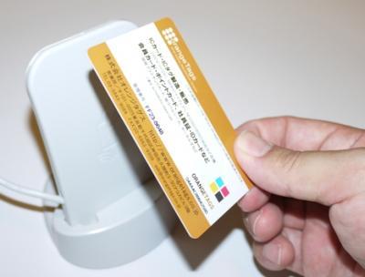 オレンジタグス、産業交流展に出展(10月26~28日)東京都トライアル発注認定企業としてブース展示