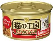 こだわりのおいしさ!「猫の王国」ブランドにウェットタイプとおやつが仲間入り!<br />~キミがやって来た日から、我が家は猫の王国になりました。~