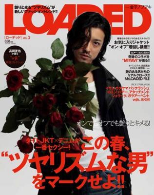 メンズファッション誌 LOADED(ローデッド)VOL.3 3月24日発売!!