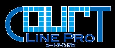 新ルール対応バスケットボールコートライン普及促進キャンペーン 体育施設スポーツコートライン変更工事なら「COUrT LINE PRO《コートラインプロ》」