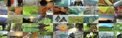 〝「再発見!日本の風景」ハイビジョン映像〟をインターネットで提供開始。風景写真家による高品質の映像が100本以上。