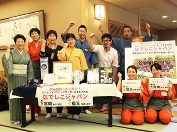『祝!銀メダル!感動をありがとう!!割引!17450円でナンバー1でなでしこプラン』が岡山県の湯郷温泉旅館「季譜の里」に登場しました。