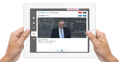 導入費用は0円~。PC・モバイルを活用したeラーニングシステムが、最短5分で運用開始。Total Learning Platform『edulio』が9月10日より正式リリースを開始!