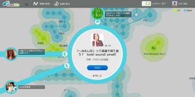 学びが見える無料学習サイトShareWisを運営する株式会社シェアウィズがMOVIDA JAPAN株式会社から資金調達を実施
