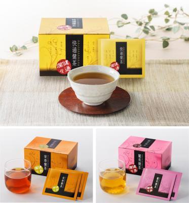 「体の中から美しく、健やかに」をテーマに、天然素材と安心安全にとことんこだわった<br />健康茶シリーズ「快通健茶」「麗美健茶」「栄寿健茶」を10月29日にそれぞれ新発売します。