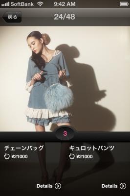 ファッションアプリ「Marono」がFacebookと連動し、新機能満載な新バージョンのダウンロードを開始!