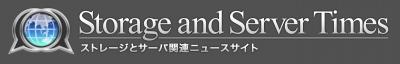 リードプラス、ストレージおよびサーバー製品専門の無料会員制サイト<br />『ストレージ・アンド・サーバー・タイムス』 http://www.storageandserver.com/ を発表