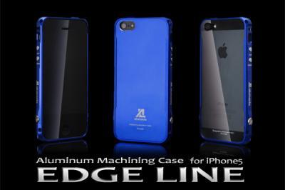 alumania 2種類のバックパネルでiPhone5をクールに変貌させる、アルミ削り出しケース「EDGE LINE」が新登場!