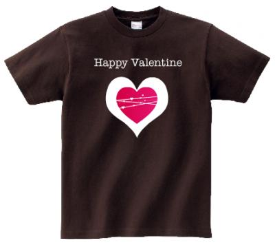 tmixバレンタイン特別企画「ハート(Love) を使ってデザインした、オリジナルTシャツをツイートしよう!」キャンペーン<br />抽選でペア10組にオリジナルTシャツ(計20枚)をプレゼント!!