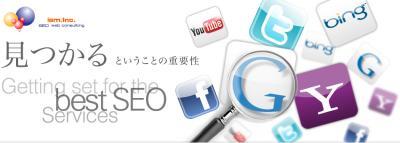 ismseo対策、seo会社のismパワーリンクサービス導入クライアント数2000社突破