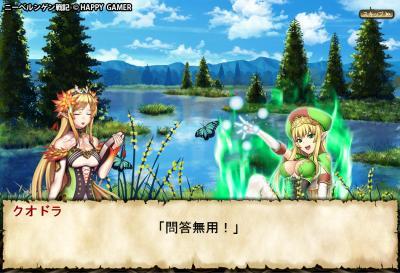 ストーリー重視型・ファンタジーRPG「ニーベルンゲン戦記」、本日2013年4月23日(火)3種類の新規エピソードを追加!