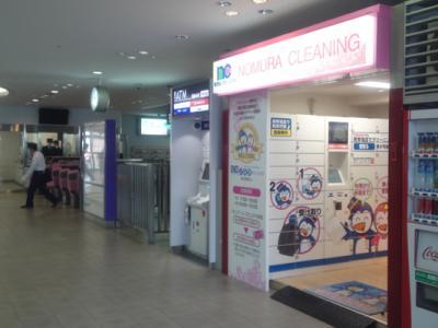 南海電鉄駅構内に携帯電話を利用した「始発・終電」対応のクリーニング店が2店舗オープン。関西を皮切りに、関東、東海、九州へサービス拡大。