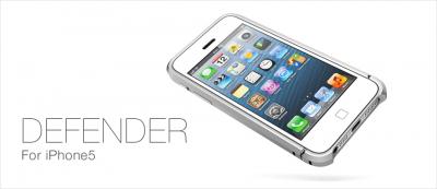 ラスタライズ株式会社(名古屋市)、台湾・中国で大人気の「マインドプラー(Mindplar)」社製、iPhone5用アルミ合金削り出しバンパー「DEFENDER」、「ELITE」を日本で公式販売開始。