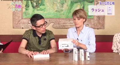 【AQ Skin Solutions Inc.】 <br />米国AQSkinSolutions社のまつげ育毛剤「Lash」やスキンケア製品が人気情報番組、『アンナの美viスタッ』で取り上げられた。