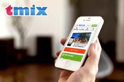 オリジナルTシャツを少数1枚から作って購入できるtmix(ティーミックス)、スマートフォン・タブレット向けサイトを新たに開始