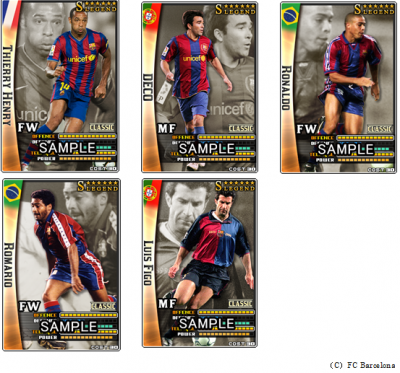 本格サッカーゲーム『モバサカ』、<br />~FCバルセロナの選手カード配信決定!~