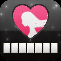 脳科学の研究成果から愛情の深さが測定可能に。<br />福岡のソフト開発会社がiPhoneアプリを無料配布開始。