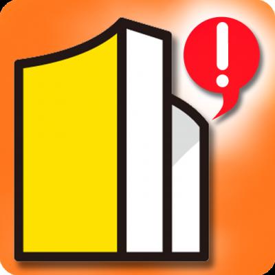『電話帳ナビ for Android』レビュー意見を取り入れたバージョンアップ