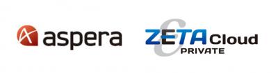 「aspera(アスペラ)」による高速ファイル転送をクラウド環境で実現初期投資/運用管理業務の負担を軽減し、必要なときにすぐ利用することが可能