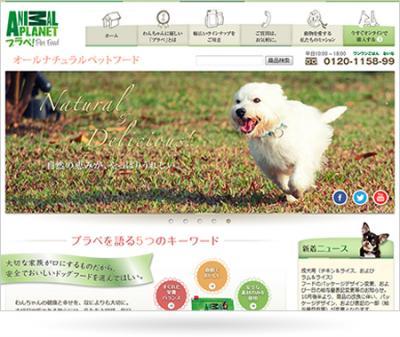 プラペのオンラインショップが、25,817店の中の、トップ31に選ばれました。──ストアーショップサーブで「ペット/ペット用品部門 総合1位」に──