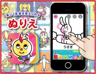 フォー・クオリア、iOS向け知育アプリ『文字が読める!幼児向け・ぬりえしながら言葉を覚える』を提供開始